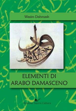 Elementi di arabo damasceno